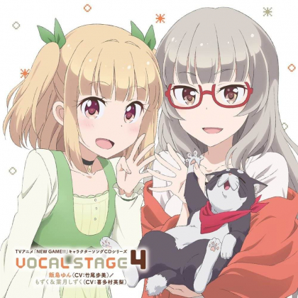 CD Anime - NEW GAME! Character song CD series VOCAL STAGE 4