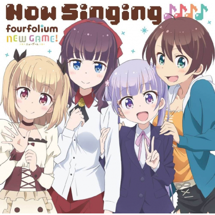 """CD Anime - NEW GAME! Character song mini album """"Now Singing ♪♪♪♪"""""""