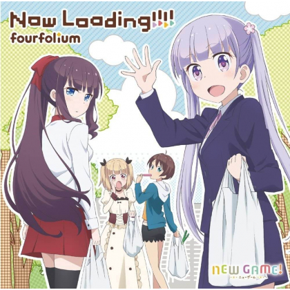 """CD Anime - NEW GAME! """"Now Loading !!!!"""""""