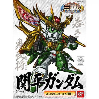 BANDAI SD GUNDAM BB FIGHTER SANGOKUDEN EIYUGEKITOTSU - Super deformed GUAN PING GUNDAM Model Kit Figure(Gunpla)