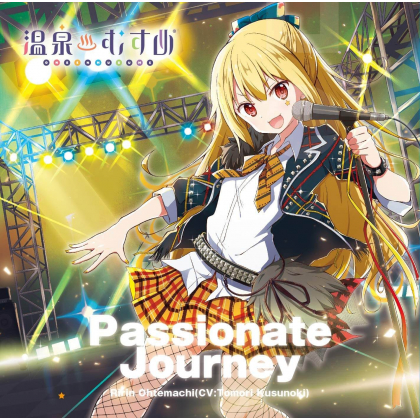 CD Anime - Onsen Musume Passionate Journey