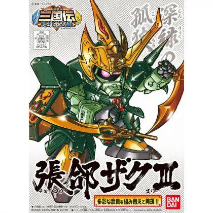 BANDAI SD GUNDAM BB FIGHTER SANGOKUDEN EIYUGEKITOTSU - Super deformed ZHANG HE ZAKU III Model Kit Figure(Gunpla)
