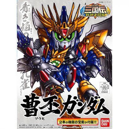 BANDAI SD GUNDAM BB FIGHTER SANGOKUDEN SENJINGEKITOTSU - Super deformed CAO PI GUNDAM Model Kit Figure(Gunpla)