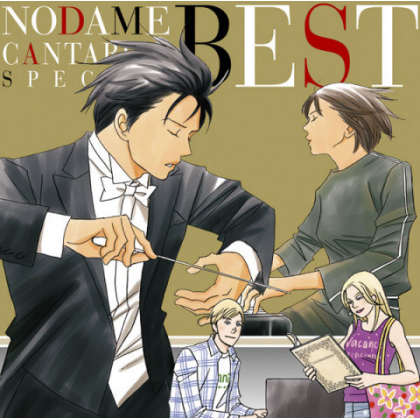 CD Anime - Nodame Cantabile Special BEST / 2CD