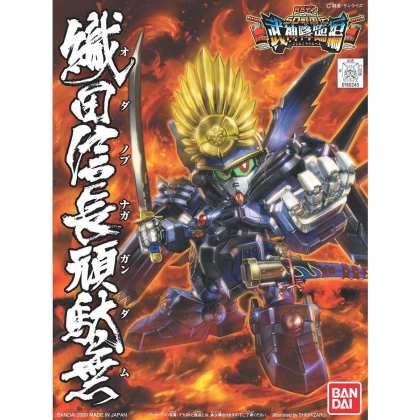 BANDAI SD GUNDAM BB FIGHTER SD SENGOKUDEN - Super deformed ODA NOBUNAGA GUNDAM Model Kit Figure(Gunpla)