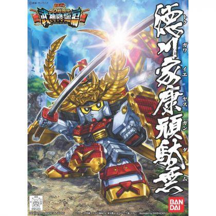 BANDAI SD GUNDAM BB FIGHTER SD SENGOKUDEN - Super deformed TOKUGAWA IEYASU GUNDAM Model Kit Figure(Gunpla)