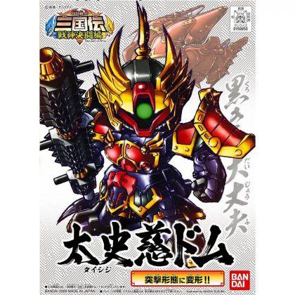 BANDAI SD GUNDAM BB FIGHTER SANGOKUDEN SENJINKETTO - Super deformed TAISHI CI DOM Model Kit Figure(Gunpla)