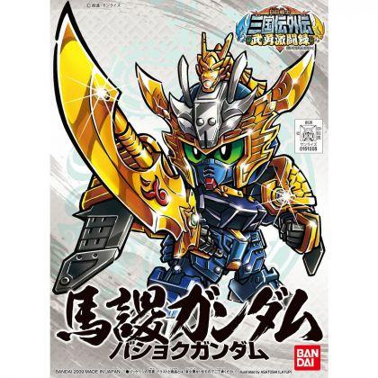 BANDAI SD GUNDAM BB FIGHTER SANGOKUDEN BUYUGEKITOUROKU - Super deformed MA SU GUNDAM Model Kit Figure(Gunpla)
