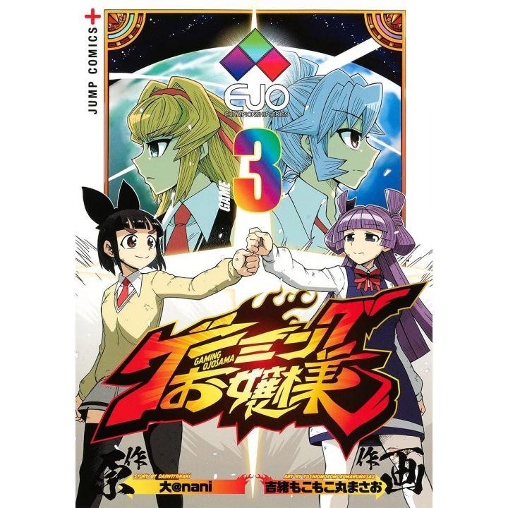 GAMING OJOSAMA vol.3 - Jump Comics (japanese version)