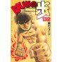 Hajime no Ippo vol.132 - Kodansha Comics (Japanese version)