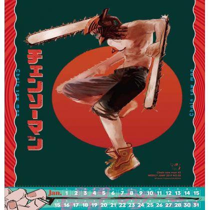 Chainsaw Man - Comic Calendar 2022