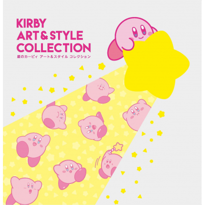 Artbook - Hoshi no Kirby Art & Style Collection