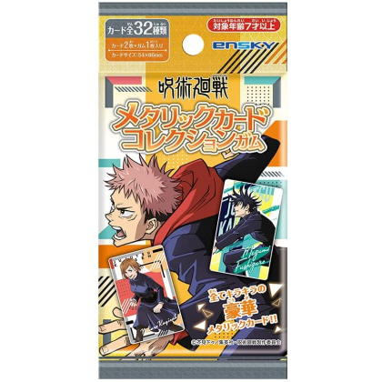ENSKY Jujutsu Kaisen - Metallic Card Collection BOX