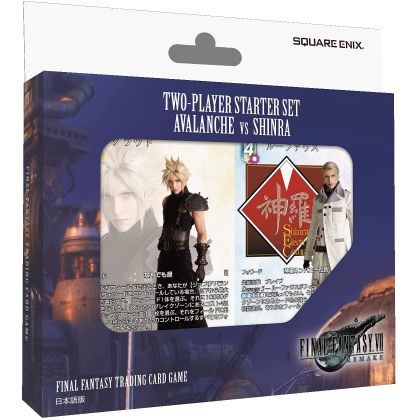 HOBBY JAPAN - Final Fantasy VII Remake Trading Card - Two-Players Starter Set Avalanche VS Shinra