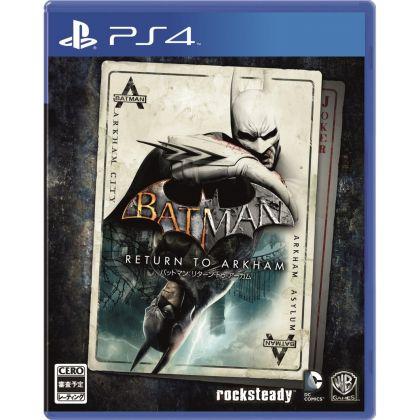 WARNER HOME VIDEO GAMES Batman Return to Arkham SONY PS4