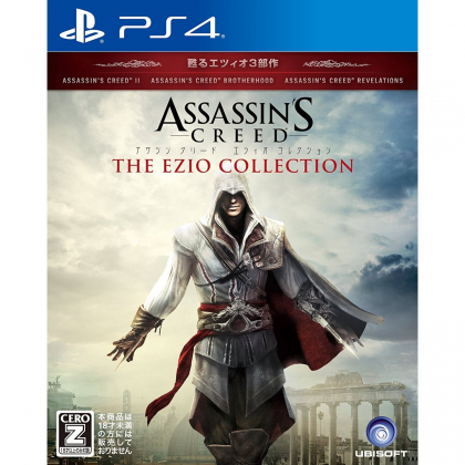 UBISOFT Assassin's Creed The Ezio Collection SONY PS4