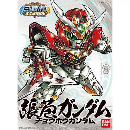 BANDAI SD GUNDAM BB FIGHTER SANGOKUDEN BUYUGEKITOUROKU - Super deformed ZHANG BAO GUNDAM Model Kit Figure(Gunpla)