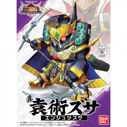 BANDAI SD GUNDAM BB FIGHTER SANGOKUDEN Brave Battle Warriors - Super deformed SHIN YUAN SHU ZSSA Model Kit Figure(Gunpla)