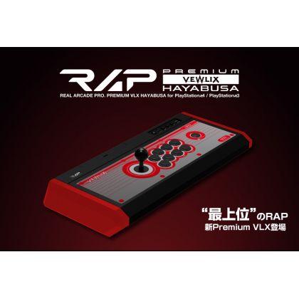 HORI REAL ARCADE PRO PREMIUM VLX HAYABUSA PLAYSTATION 4 PS 3