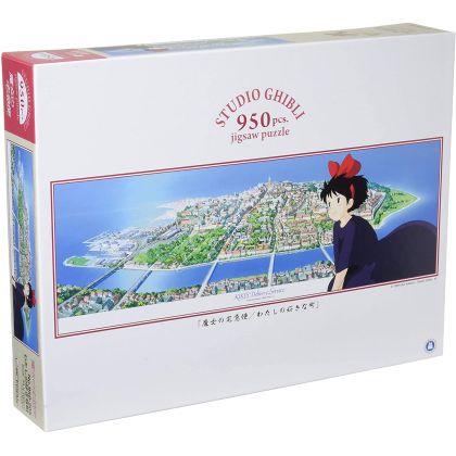 ENSKY - GHIBLI My Neighbor Totoro - 950 Piece Jigsaw Puzzle 950-205