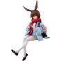 FURYU - Arknights- Noodle Stopper Figure - Amiya