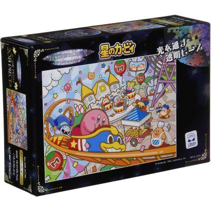 ENSKY - KIRBY Art Crystal Jigsaw Puzzle 208 pièces 208-AC39