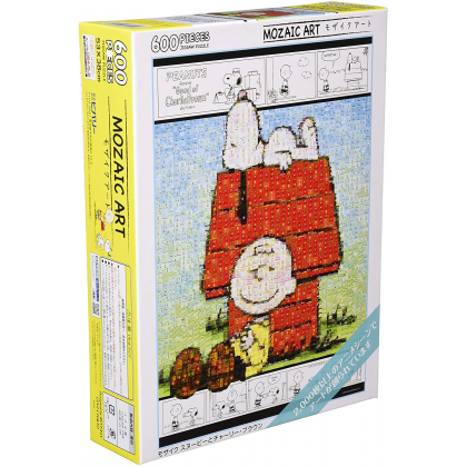 BEVERLY - SNOOPY : Snoopy & Charlie - Jigsaw Puzzle 600 pièces 66-145