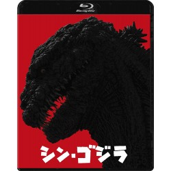 SHIN GODZILLA BLU RAY 2 DISC  2016 TOHO JAPAN