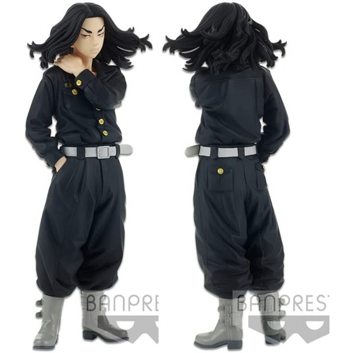 BANPRESTO - Tokyo Revengers Baji Keisuke Figure