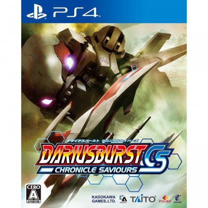 KADOKAWA GAMES Dariusburst Chronicle Saviours SONY PS4