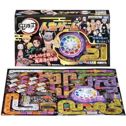 TAKARA TOMY - Kimetsu no Yaiba (Demon Slayer) - The Game of Life Board Game