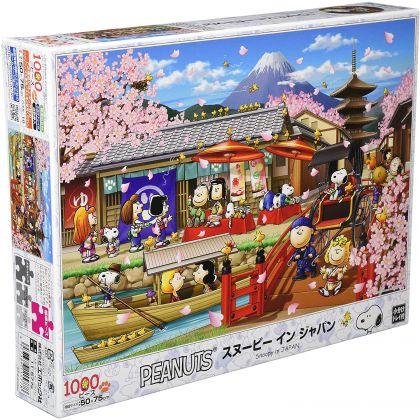 EPOCH - SNOOPY: Snoopy in Japan - 1000 Piece Jigsaw Puzzle 11-577s