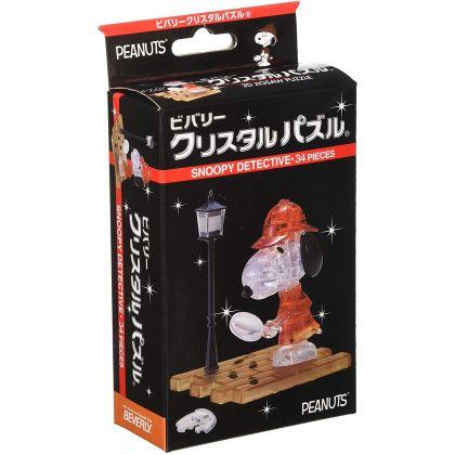 BEVERLY - SNOOPY Détective - Jigsaw Puzzle Cristal 34 pièces 50231