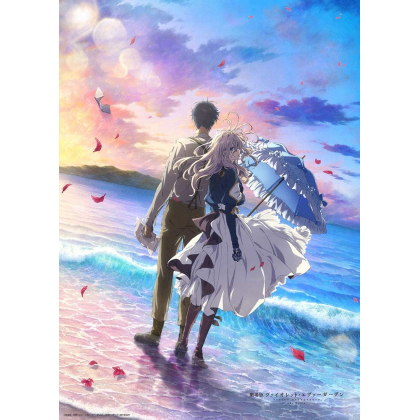 BEVERLY - VIOLET EVERGARDEN Jigsaw Puzzle 600 pièces 66-172