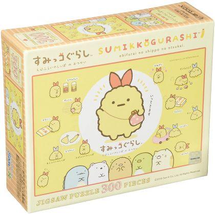 ENSKY - SUMIKKO GURASHI: Fried Shrimp - Jigsaw Puzzle 300 pièces 300-1354