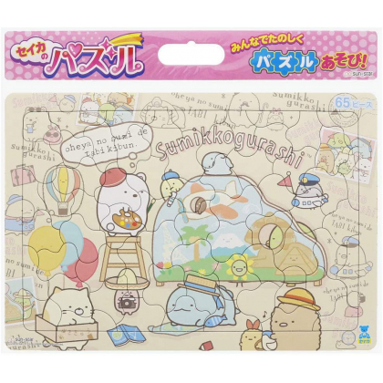 ENSKY - SUMIKKO GURASHI Jigsaw Puzzle 65 pièces 5301254A