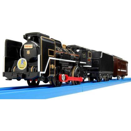 TAKARA TOMY - Plarail S-53 Locomotive à Vapeur SL Yamaguchi C57 No.1
