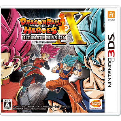 NINTENDO 3DS DRAGON BALL HEROES ULTIMATE MISSION X BANDAI