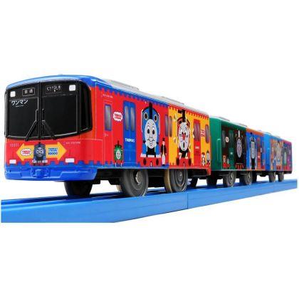 TAKARA TOMY - Plarail S-59 - Keihan Train 10000 Series Thomas