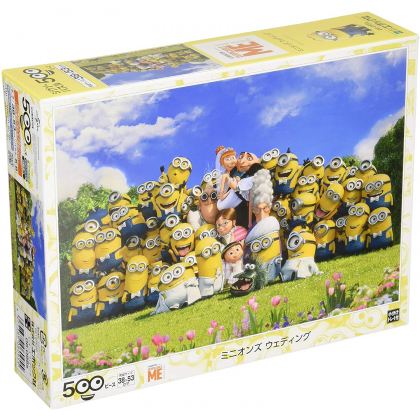 EPOCH - MINIONS Jigsaw Puzzle 500 pièces 06-095s