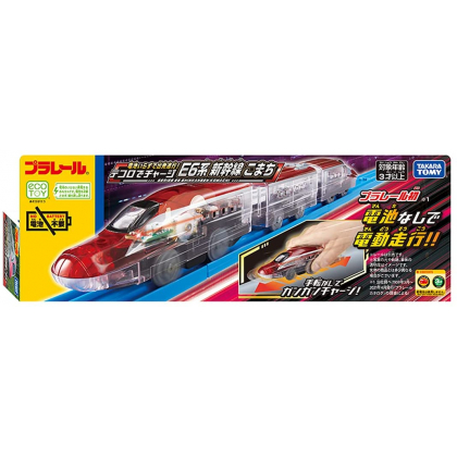 TAKARA TOMY - Plarail able to charge (Without Batteries Required) - Shinkansen E6 Komachi