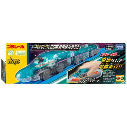 TAKARA TOMY - Plarail able to charge (Without Batteries Required) - Shinkansen E5 Hayabusa
