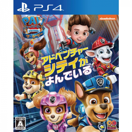 OUTRIGHT GAMES - PAW Patrol The Movie: Adventure City Calls for Sony Playstation PS4