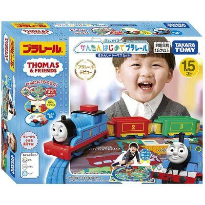 TAKARA TOMY - Plarail Thomas First Set