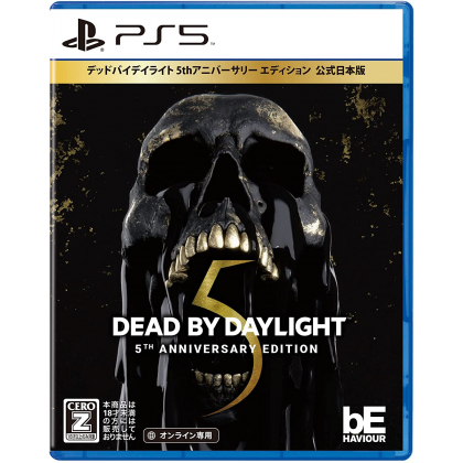 3goo - Dead by Daylight 5th Anniversary Edition for Sony Playstation PS5
