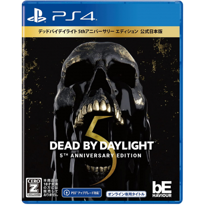 3goo - Dead by Daylight 5th Anniversary Edition for Sony Playstation PS4