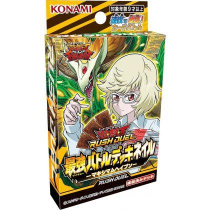 Yu-Gi-Oh Rush Duel - Saikyou Battle Deck - Nail Maximum Haven