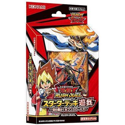 Yu-Gi-Oh Rush Duel - Starter Deck - Yuga Seventh Road