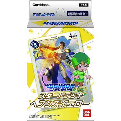 Bandai - Digimon Card Game Start Deck Heaven's Yellow