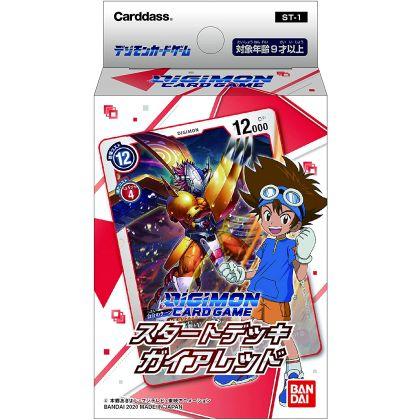 Bandai - Digimon Card Game Start Deck Gaia Red